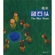 BlueStone3