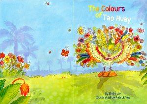 Free downloadable children's e-book