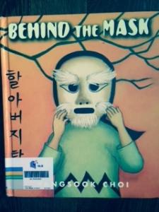 Mask Dance -traditional Korean folk dance