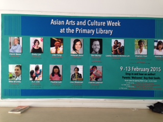 UWC Asian Arts Week