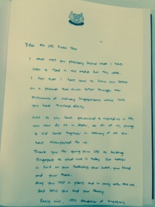 my note to LKY