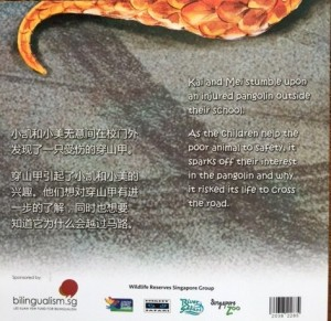 Pangolin back cover