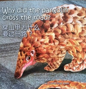 Pangolin front cover