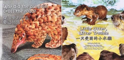 Pangolin Otter