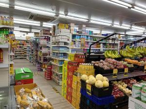 Hao supermart